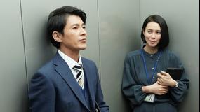 ハル ~総合商社の女~(2019/10/28放送分)第02話