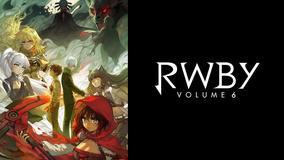 RWBY VOLUME 6/吹替