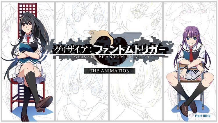 グリザイア:ファントムトリガー THE ANIMATION 第02話(最終話)