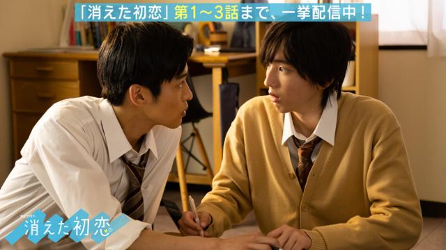 消えた初恋(2021/10/23放送分)第03話