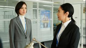 緊急取調室(2019) 配信オリジナル版 第01話