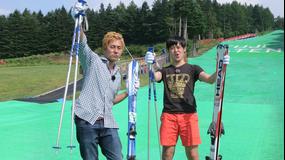 おもてなしキャンプ02 -爽快サマースキー