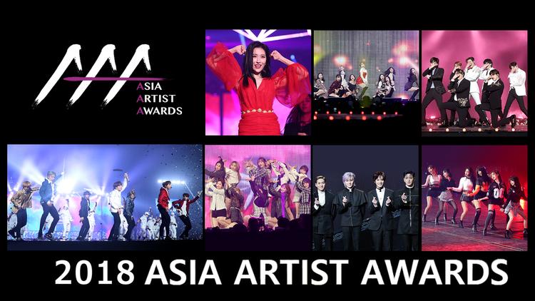 2018 ASIA ARTIST AWARDS/字幕