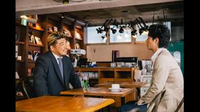 東京男子図鑑 第09話