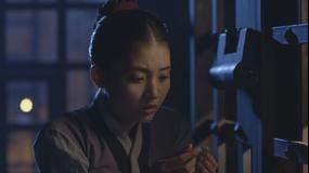 オクニョ 運命の女(ひと) 第04話/字幕