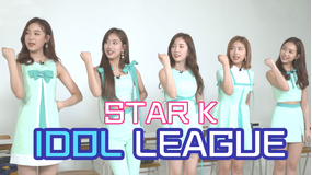 STAR K IDOL LEAGUE