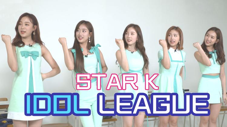 STAR K IDOL LEAGUE