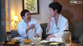 霜降りバラエティ 東京ラブホ巡り 超高級&珍ホテル!!