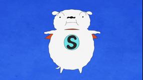 SUPER SHIRO #13 ワイルドな缶詰