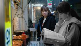 推理の女王2 -恋の捜査線に進展アリ?!- 第08話/字幕