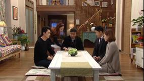 我が家のロマンス 第47話/字幕