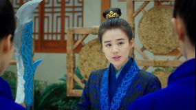 花と将軍 -Oh My General- 第47話/字幕