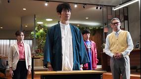 IP~サイバー捜査班(2021/07/15放送分)第03話