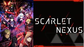 SCARLET NEXUS 第07話