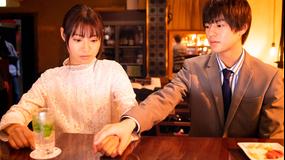 ピーナッツバターサンドウィッチ (2020/04/16放送分)第03話