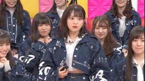ラストアイドル 「ラスアイ、よろしく!」 2020年4月29日放送