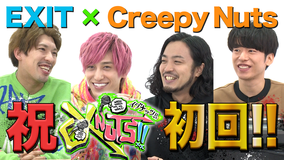 イグナッツ!! レギュラー放送初回!!(2020/10/06放送分)