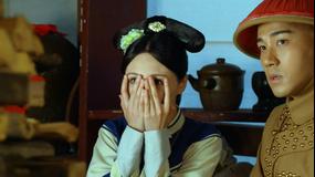 皇帝の恋 寂寞の庭に春暮れて 第03話/字幕