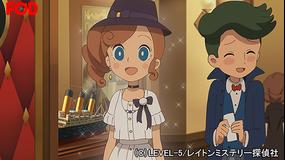 レイトン ミステリー探偵社 -カトリーのナゾトキファイル- #011【FOD】
