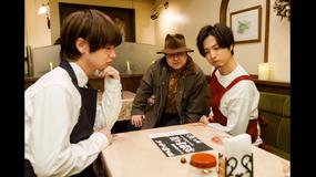 青きヴァンパイアの悩み(2021/03/08放送分)第05話