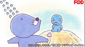 ぼのぼの(2019/04/27放送分)#158【FOD】