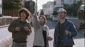 コタキ兄弟と四苦八苦(2020/02/29放送分)第08話