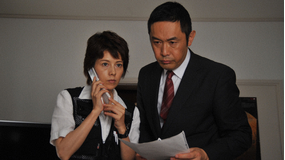 科捜研の女 season10 第05話