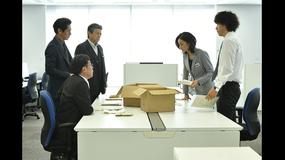 連続ドラマW コールドケース2 -真実の扉- 第09話