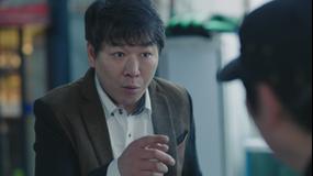 青い海の伝説 第17話/字幕
