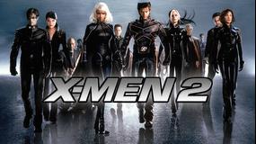 X-MEN2/字幕【ヒュー・ジャックマン主演】