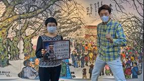"TOKYO応援宣言 日本独自の""絵手紙""で世界をつなげる!(2020/04/19放送分)"