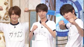 裸の少年 ~見破れ!!うそつき3~ 勝つのはどっちだ?関東Jr. VS 関西Jr. チーム対抗見破りバトル!!(2020/10/31放送分)