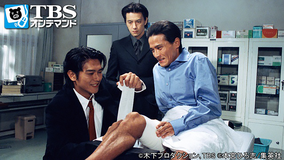 サラリーマン金太郎2 第02話