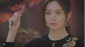 皇后の品格 第10話/字幕