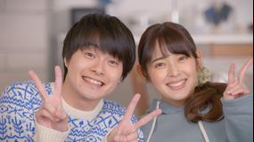 主夫メゾン【TELASAオリジナル】 最終回(2021/3/26配信)
