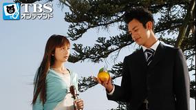 オレンジデイズ #01
