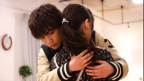 年下彼氏(2020/04/12放送分)第01話