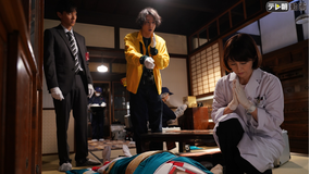 科捜研の女 season19(2019/04/18放送分)第01話
