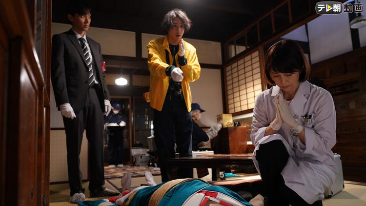 科捜研の女 season19 第01話