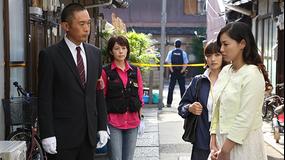科捜研の女 season14 第04話