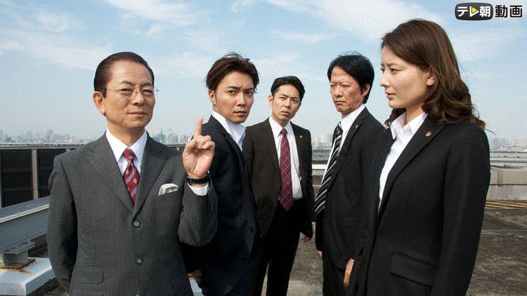 相棒 season13 第04話