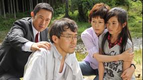 科捜研の女 season9 第05話