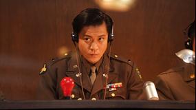 ドラマスペシャル『二つの祖国』 後篇