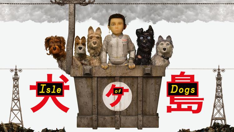 犬ヶ島/吹替【ウェス・アンダーソン監督】|映画・ドラマ・アニメの ...