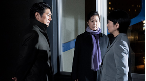 特命刑事 カクホの女 第07話(最終話)