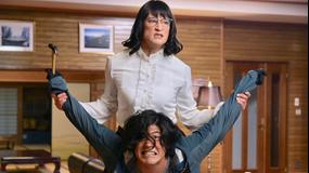 家政夫のミタゾノ(2020)(2020/06/26放送分)第04話
