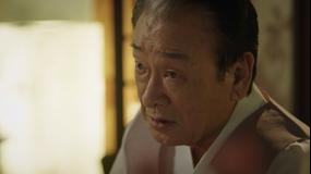 カネの花 -愛を閉ざした男- 第03話/字幕
