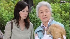 人類学者・岬久美子の殺人鑑定 #4(2013/09/21放送分)