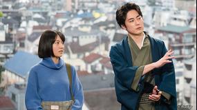 エ・キ・ス・ト・ラ!!!(2020/01/16放送分)第01話