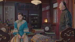 月に咲く花の如く 第41話/字幕